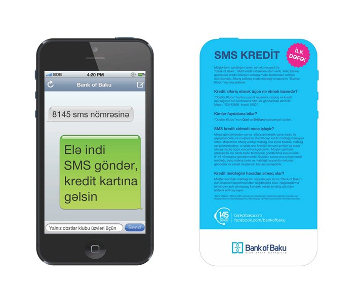 sms_credit_flyer_forweb.jpg